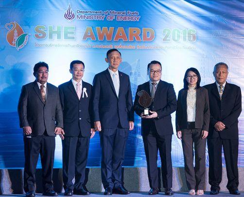 SHE Award